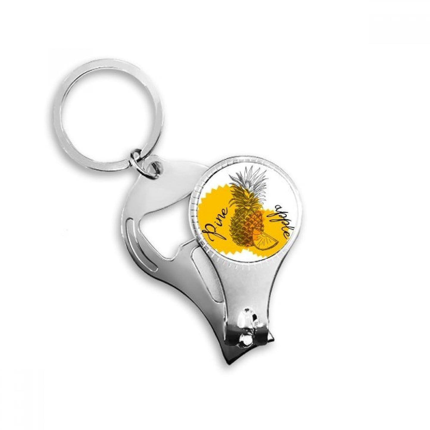 性能許す食欲PINGFUFF HOME 黄色ピナップル描画フルーツメタルキーチェーンリング多機能ネイルクリッパー栓抜き車のキーチェーン最高のチャームギフト