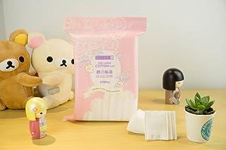 VNDEFUL 200Pcs White 100% Cotton Super Soft Cotton Squares for Makeup Removal, Facial Cleansing, & Toners