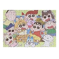 クレヨンしんちゃん ジグソーパズル 300個 木製パズル 知的減圧 楽しいパズル 学生 子供 大人のパズル おもちゃ アニメ 漫画 壁飾り