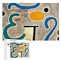 INOV パウルクレー: つぼ 抽象美術 ジグソーパズル 木製パズル 1000ピース インテリア 集中力 75cm*50cm 楽しい ギフト プレゼント