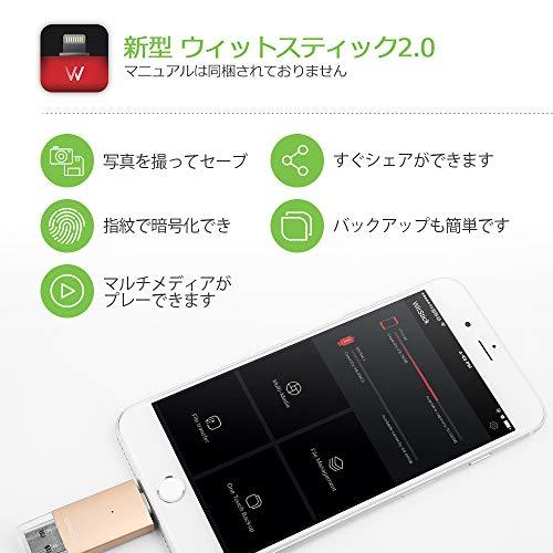 USBメモリ iPhone フラッシュドライブ 高速フラッシュディスク Omars 最新版 人気【Apple認証&MFi認証】 USB3.0 iPhone/iPad/iPod対応 容量不足解消 携帯便利 亜鉛合金製 日本語取扱説明書付き 1年保証 64G(ゴールド)