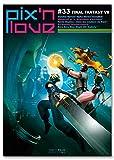 Pix'N Love N 33 - Final Fantasy VII