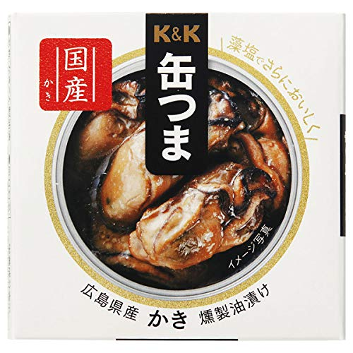K&K(ケーアンドケー)『缶つま広島県産かき燻製油漬け』