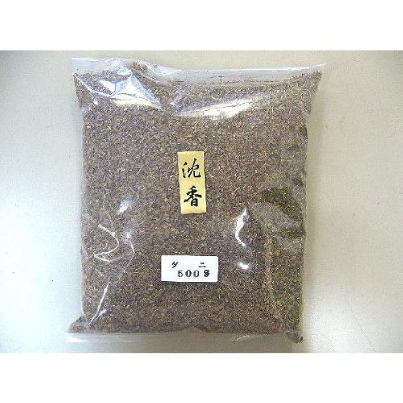 センチメートルシリーズ郡インドネシア産 タニ沈香(刻み)500gビニ-ル袋入