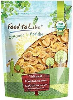 Organic Banana Chips, 1 Pound — Sweetened, Unsulfured, Non-GMO, Kosher, Vegan, Bulk