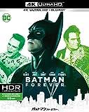 バットマン フォーエヴァー<4K ULTRA HD&HD ...[Ultra HD Blu-ray]