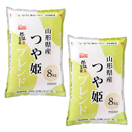 【精米】アイリスオーヤマ 山形県産 つや姫 低温製法米 8kg 令和元年産 ×2個