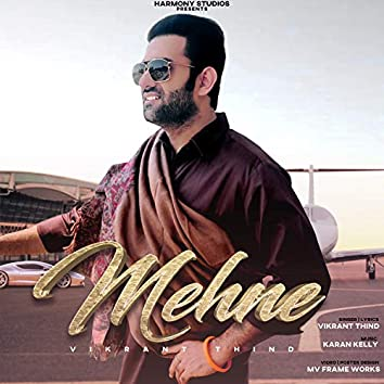 Mehne