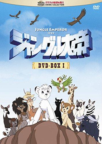 Animation - Jungle Taitei (Kimba The White Lion) DVD Box 1 (7DVDS) [Japan DVD] TZK-81