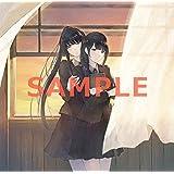 「虚ノ少女」オリジナルドラマCD 「虚ノ少女-天に結ぶ夢-」