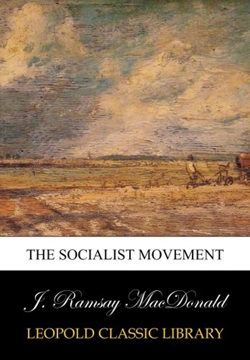 平方太鼓腹登録The socialist movement