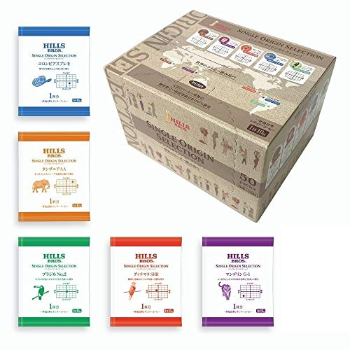 【Amazon.co.jp限定】 ヒルス シングルオリジン セレクション コーヒー 50P レギュラー(ドリップ)