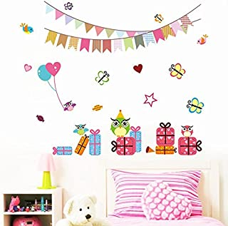 A/N Lovely owlets Cartoon Wall Stickers Birthday Party Decor Home Decals Owls Cartoon Animal Kids Room Mural Art Poster