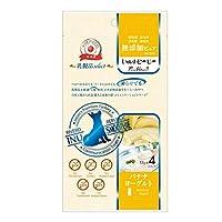 日本産 犬用おやつ いぬすむーじー 無添加ピュア PureValue5 乳製品select バナナ ヨーグルト 100本入 (4本×25袋)