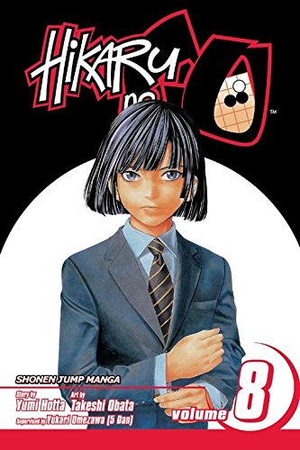 [(Hikaru No Go, Volume 8)] [By (author) Yumi Hotta ] published on (November, 2006)