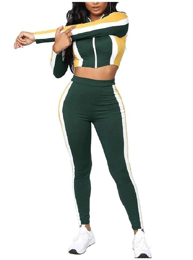 反対するコントローラ干し草Nicellyer 女性の色のブロックジップアップストレッチbodyconスポーツジョガーセットジョグ