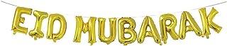 ED-Lumos Gold EID MUBARAK Reusable Helium Balloons for Muslim EID Party Decoration Gift