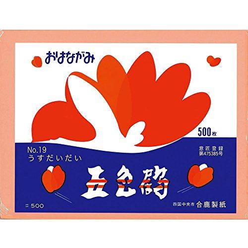 合鹿製紙 お花紙 五色鶴 500枚入 うすだいだい GT500-19 00028831【まとめ買い5袋セット】