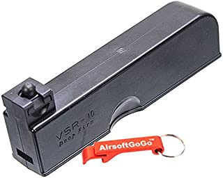 30rd Magazine for WELL VSR-10 MB02, MB03, MB07D, MB10D, MB11D, MB12D, MB13D Airsoft Bolt Action [For Airsoft Only]