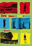 Dora n.1 (Spanish Edition)