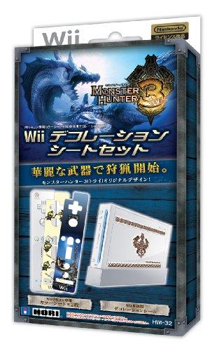 Wii デコレーションシートセット モンスターハンター3 (トライ)