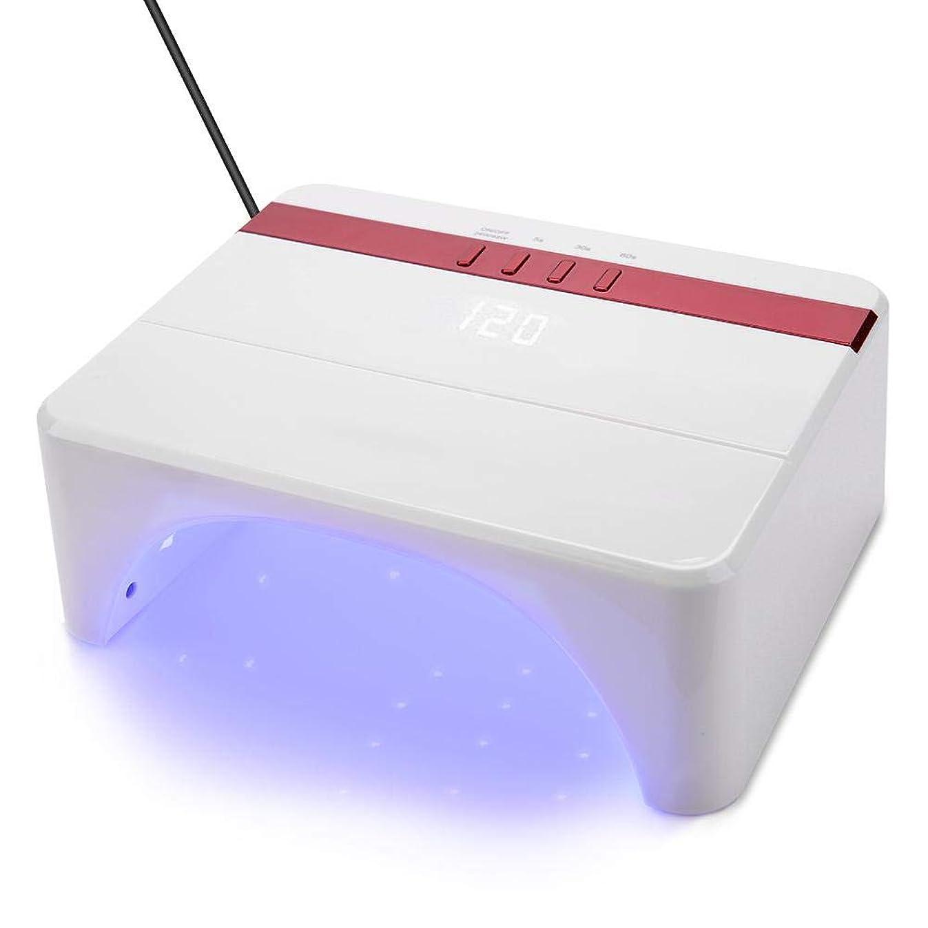 無駄にカフェ残り物Ochun LEDネイルドライヤー UVネイル硬化ライト ネイルジェル硬化 24W/48Wネイルランプ 赤外線センサー付き 3段階タイマー デジタル表示 30枚LED配置 快速乾燥?硬化(ホワイト)