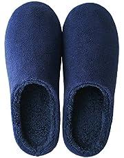 [HAPLUE] スリッパ 男性と女性ができる 室内履き 暖かい 滑らない 歩きやすい 抗菌衛生 洗濯可スリッパ
