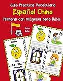 Guia Practica Vocabulario Español Chino Primaria con Imágenes para Niños: Espanol Chino vocabulario 200 palabras más usadas A1 A2 B1 B2 C1 C2: 12 (Vocabulario español para niños)