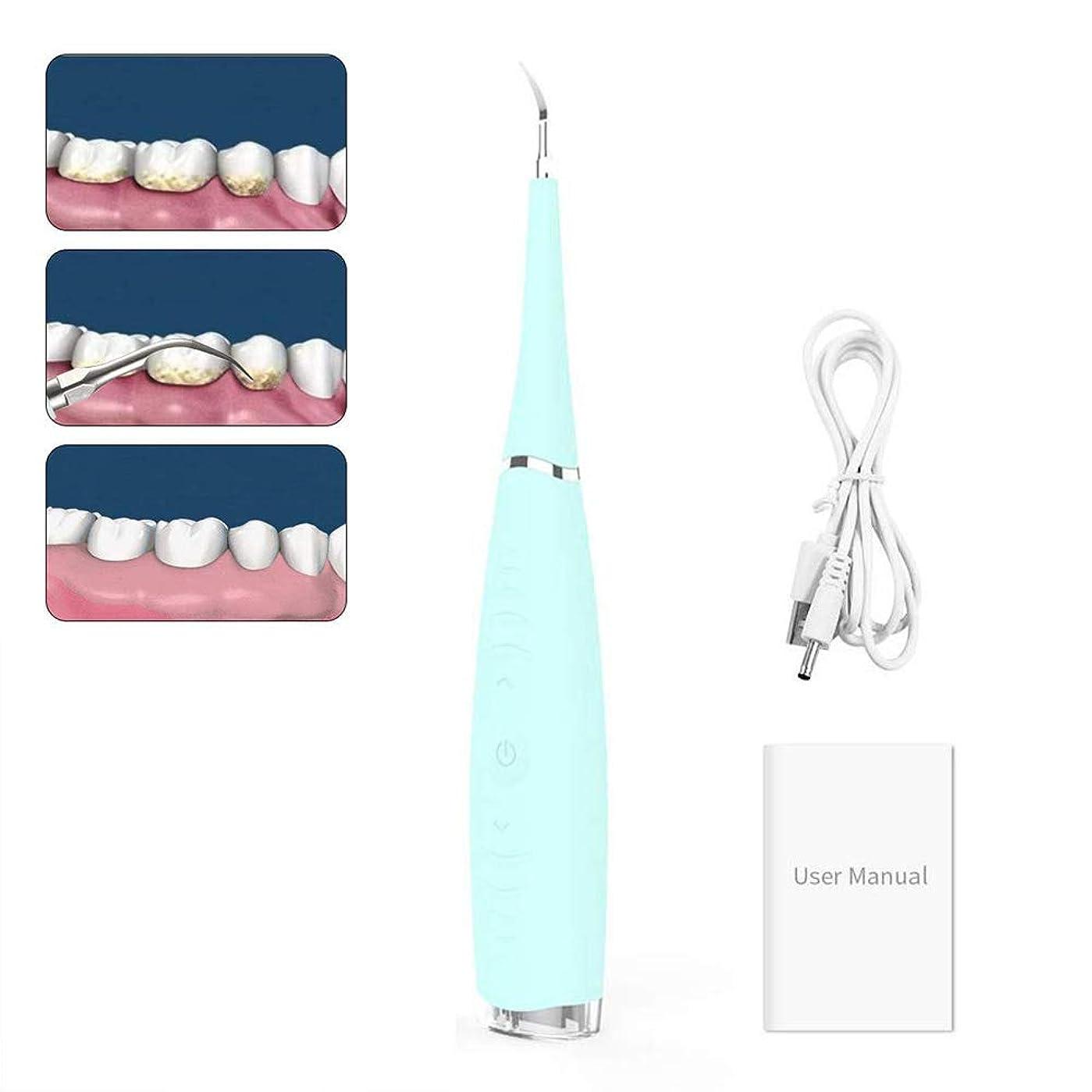 最後の満員割合電気音波歯石歯垢除去ツールキット - 歯スクレーパー歯石除去クリーナー歯の汚れ、歯垢除去、5調整可能モード