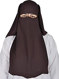 BonBalloon Brown Xl Long Saudi Layered Niqab Niqabs Nikab Naqaab 3 Layers Burqa Hijab Hijab Face Cover Veil Islam Islamic Dress Clothing For Muslim Women Womens Abaya Jilbab Dress