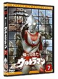 帰ってきたウルトラマン Vol.7[DVD]