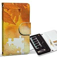 スマコレ ploom TECH プルームテック 専用 レザーケース 手帳型 タバコ ケース カバー 合皮 ケース カバー 収納 プルームケース デザイン 革 フラワー 紅葉 パズル 002461