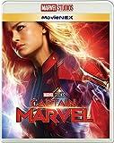 キャプテン・マーベル MovieNEX [ブルーレイ+DVD+デジタルコピー+MovieNEXワールド] [Blu-ray]