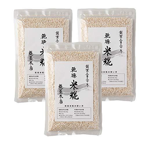 糀屋本店 乾燥米糀(大分県産米麹)200g 3個セット【レシピ付き】