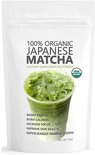 Haru Japanese Culinary Matcha 12oz | 100% USDA Organic Matcha Green Tea Powder | Culinary Matcha | Vegan and Gluten-Free | Matcha Green Tea Drink Energy Boost