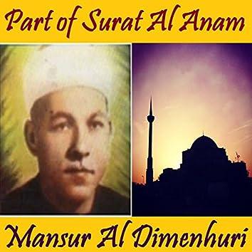 Part of Surat Al Anam (Quran)