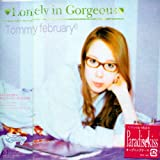 Lonely in Gorgeous 歌詞