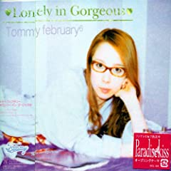 Lonely in Gorgeous