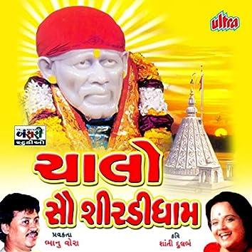 Chalo Sau Shirdidham