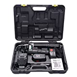 HM&FC Lubrication 18 Volt Cordless Grease Gun with 2 Batteries &LED Display