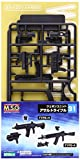 'Assault Rifle' MSG Weapon Unit 31 Modeling Support Goods (Non Scale Plastic Kit)