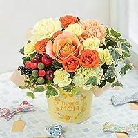 母の日ギフト [イイハナ・ドットコム] アレンジメント 「Thanks Mom~Citron~」 フラワーギフト