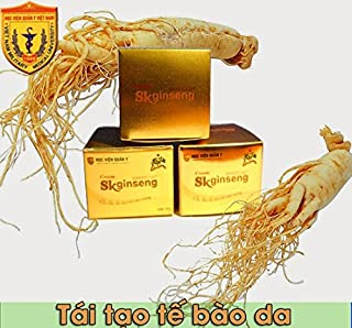 03 Boxes30gram Cream SMARTCOS SKginseng - Ngoc Linh ginseng cream - Kem dưỡng da sâm Ngọc Linh