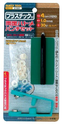 ファミリーツール(FAMILY TOOL) プラスチック製 両面ハトメパンチセット 4mm クリア 51561