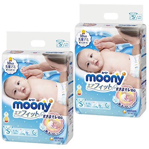 【テープ Sサイズ】ムーニーエアフィット オムツ (4~8kg)168枚