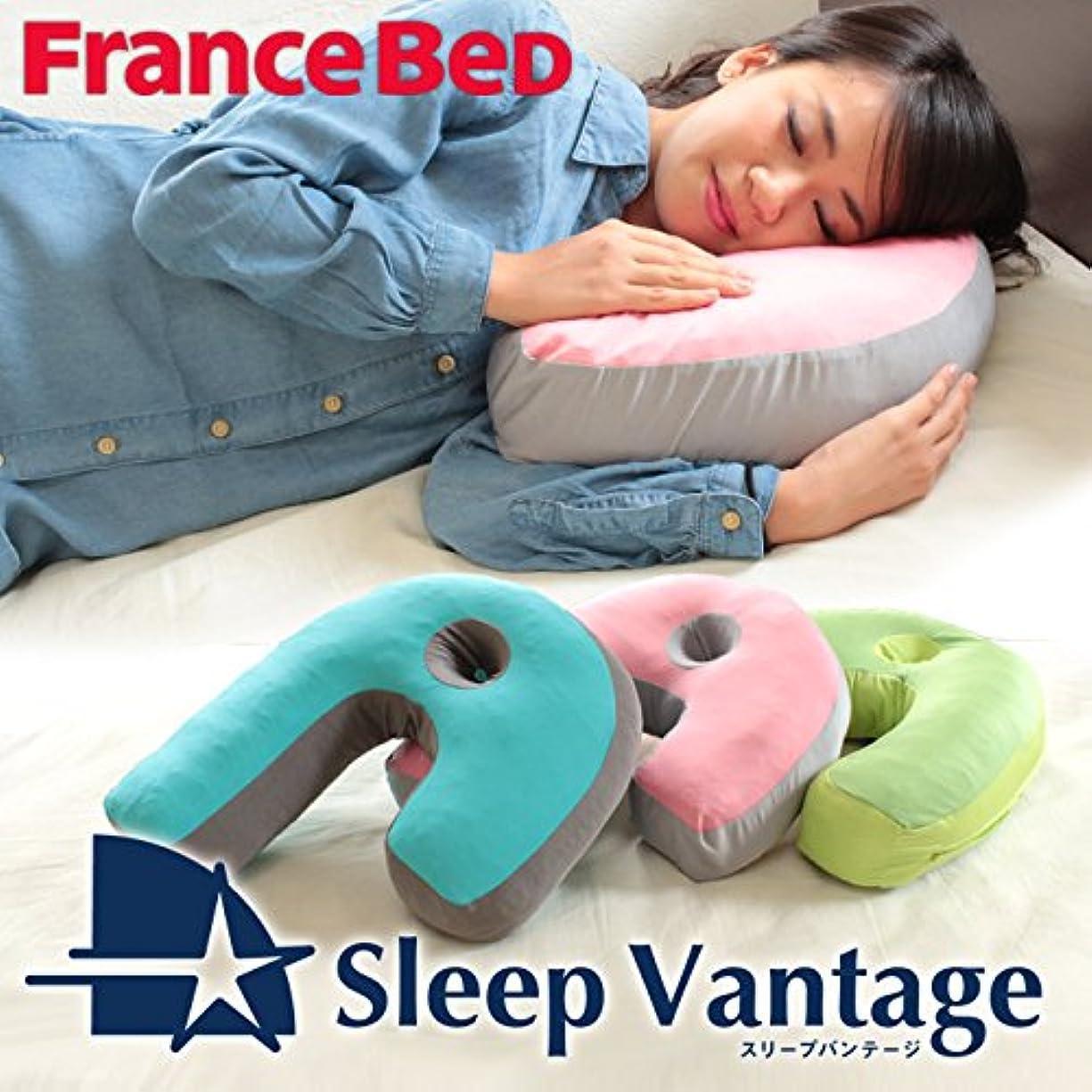 被害者リーガンセージフランスベッド スリープバンテージ ピロー 抱きまくら 安眠/ピンク