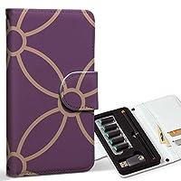 スマコレ ploom TECH プルームテック 専用 レザーケース 手帳型 タバコ ケース カバー 合皮 ケース カバー 収納 プルームケース デザイン 革 チェック・ボーダー 模様 紫 花 003992