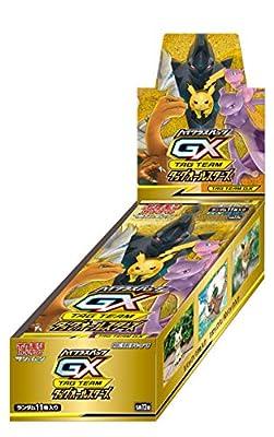 pokemon card Sun & Moon High Class Pack TAG Team GX Tag All Stars Box Japan by pokemon card