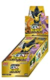 pokemon card Sun & Moon High Class Pack TAG Team GX Tag All Stars Box Japan
