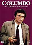 Columbo: Prescription Murder Poster Drucken (27,94 x 43,18